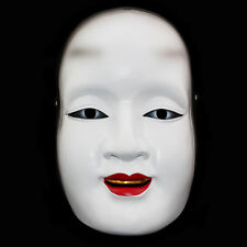 M61 Noh mask KOOMOTE Japanese noh kyougen kagura demon bugaku halloween mask
