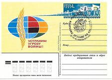 USSR 1983 Postal Stationary card. 4k peace marchers, with special postmark