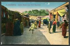 C1920's View of People, Native Bazar near Fort Napoleon, Alexandria, Egypt
