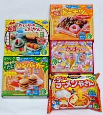 kracie popin cookin happy kitchen Japanese candy making kit Hamburger 5 pcs set