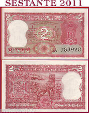 INDIA - 2 RUPEES ND 1977 - P 53f   LETTERA C  - FDS / UNC