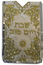 Wine Bottle Cover Home Special Jewish Present Israeli Judaica Gift Cool Gold