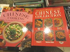 Lot of 2 chinese cookbook - Favorite Brand Name & chinese cooking - FOL