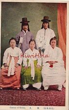 Postcard Traditional Korean Costumes Dress Korea #2