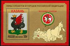 2015. Russia. Coat of Arms. KAZAN. The Republic of Tatarstan.  MNH. S/sheet