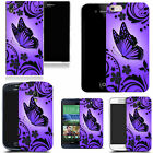 gel rubber case cover for Mobile phones - purple caress silicone