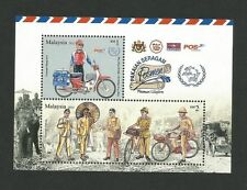 ˳˳ ҉ ˳˳MYS039 Malaysia 2012 'Postman's Uniform' M/Sheet MNH Mint Motorcycle