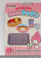Sanrio Miniatures MY MELODY kitchen Set  #5 , 1 pc only  - Re-ment ,  h#0330