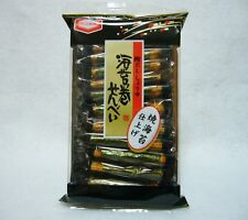Kameda. Norimaki Senbei. Rice Crackers with Laver. Arare. Japanese Snack !!
