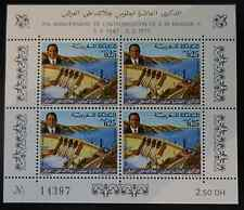 MAROC MOROCCO المغرب BLOC FEUILLET N°7 NEUF ** LUXE MNH COTE 4€