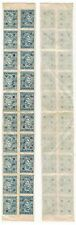 China Liberated Areas -East China 1949 Hefei $1000/$3 x20 tête-bêche Yang EC482a