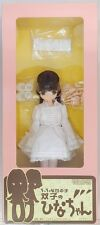 New Mama Chapp Toy Lucky Star Little Girls Twin Hina Gothic Lolita Ver. White