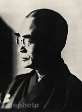 1936/66 Vintage D.T. SUZUKI Zen Buddhism Author Photo Art ~ ALVIN LANGDON COBURN