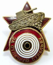 Soviet Russian Red Army pre WWII Tank Crew Award Badge - For Excellent Shooting