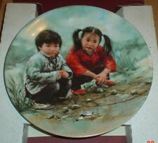 Artists Of The World Collectors Plate CHINESE CHESS - CHINESE CHILDRENS GAMES