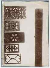 France, Plioirs à dentelle, région du Puy, XVI au XVIII  siècle  vintage citrate