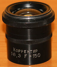 CORRECTOR 6.3/150mm  MICRO MACRO LENS with screw M45 RARE LOOMP LOMO