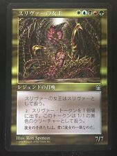 Sliver Queen Japanese x1 Stronghold mtg NM