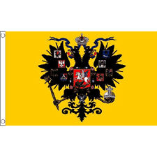 Russian Imperial Flag 5Ft X 3Ft Russia Banner With 2 Eyelets New