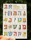 Learn HEBREW Alphabet POSTCARD Alef Bet/Aleph Beit Characters, Jewish Judaica pc