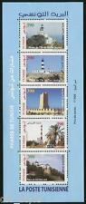 Lighthouses mnh souvenir sheet of 5 stamps 2015 Tunisia