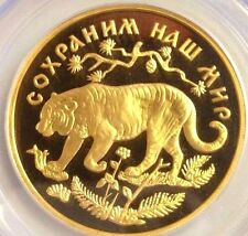 Russia 1996 Gold Coin 200 Roubles Amur Tiger Wildlife PCGS PR69 Box Rare