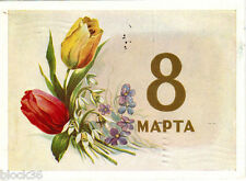 1958 Russian card: GREETINGS FOR MARCH THE 8-TH! Tulips and other flowers