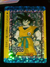 DRAGON BALL Z DBZ AMADA PP ORIGINAL HOLO CARD PRISM CARTE SON GOKU BANDAI JAPAN