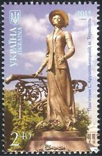Ukraine 2015 Solomiya Krushelnytska/Opera/Singing/Music/Statue/People  1v n44117