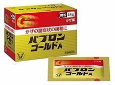 Pabron Gold A Best Selling Medicine for Cold 44 packs PABURON Taisyo New Japan