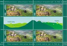 EUROPA CEPT 2012 ARMENIA VISIT 2 SHEETS OF 6 STAMPS MNH R1203