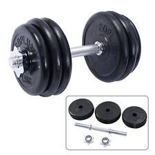 33 LB Weight Dumbbell Set Adjustable Cap Gym Barbell Rubber Plates Body Workout