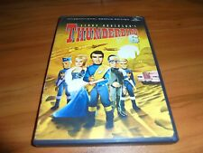 Thunderbird 6 (DVD Widescreen International Rescue Edition) Puppets Used