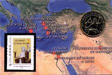13 AUBAGNE Encart  Statue de Zeus, 2014, Monnaie de Paris