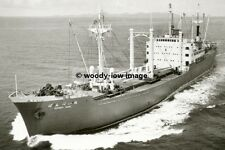 rp02526 - Japanese Cargo Ship - Bombay Maru , built 1958 - photo 6x4