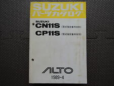 JDM SUZUKI ALTO CN11S CP11S Original Genuine Parts List Catalog Japanese Kei Car