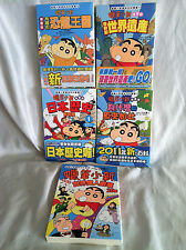 5 Crayon Shinchan Mixed Vols By Yoshito Usui Chinese Comic Books, Various Years
