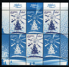 2004. Belarus. Happy New Year! m/sh. Sc.541