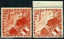 Tannu Tuva/Touva. 8th issue. Sc. C1 var. EV $20+. MNHOG. 2 distinct color shades