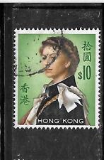 HONG KONG SC#216 1962 $10.00 OLD ELIZABETH II DEFINTIVE POSTALLY USED STAMP