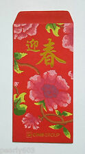 Ang Pao Red Packet- 2pcs CIMB Group 迎春 yin chun