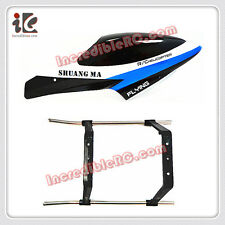 HEAD COVER / CANOPY + LANDING GEAR FOR DOUBLE HORSE DH 9117 RC HELICOPTER PARTS