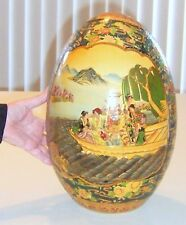 """14"""" Tall Japanese Style Hand Decorated Porcelain Egg Geisha Outdoor Scenes"""