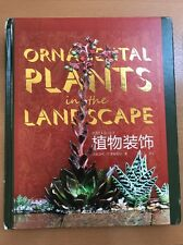 Ornamental Plants in the Landscape - Chinese edition