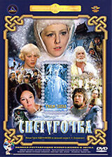 SNEGUROCHKA / SNOW MAIDEN KRUPNIY PLAN DIGITALLY REMASTERED BRAND NEW DVD