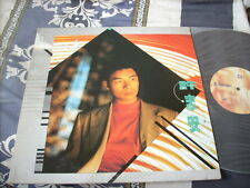 a941981  Andy Hui 許志安 1990 LP Missing You (A)