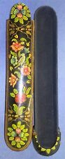 Antique Hand Painted Paper Mache Pen Box Persian Qalamdan
