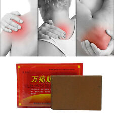8pcs/Pack Chinese Medical Pain Relief Patch Tens Foot Muscle Back Neck Massage