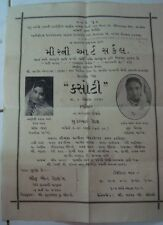 """Old vintage Paper DRAMA Play Advertisements Pamphlet Of Drama Play """"Kasauti"""" fro"""