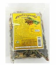 Thai Herbal For Body Bath Steam Herb Sauna Special Spa Healthy  Looks Younger